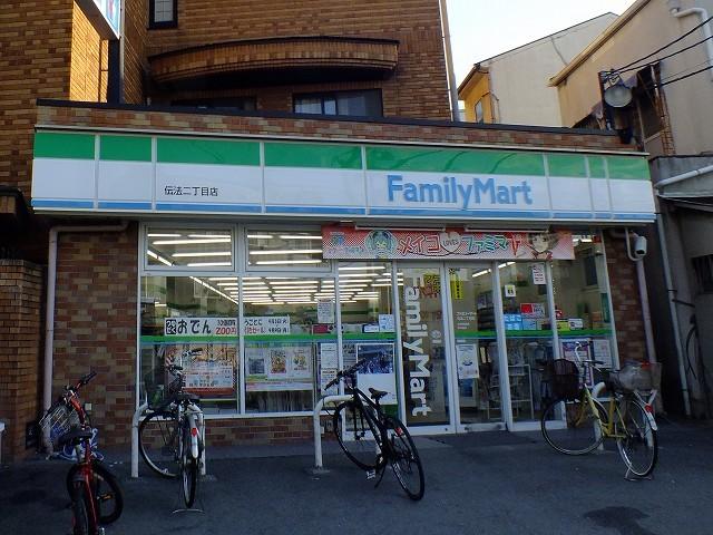 フャミリーマート伝法2丁目店