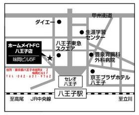 西八王子駅 徒歩5分案内図