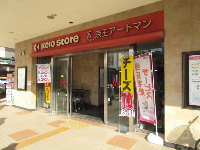 トゥイナーハウス[周辺施設]ショッピングセンター