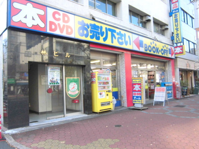 N-stage Kameido 2[周辺施設]その他小売店