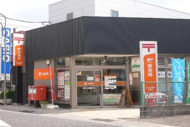 愛甲石田駅 徒歩10分[周辺施設]郵便局