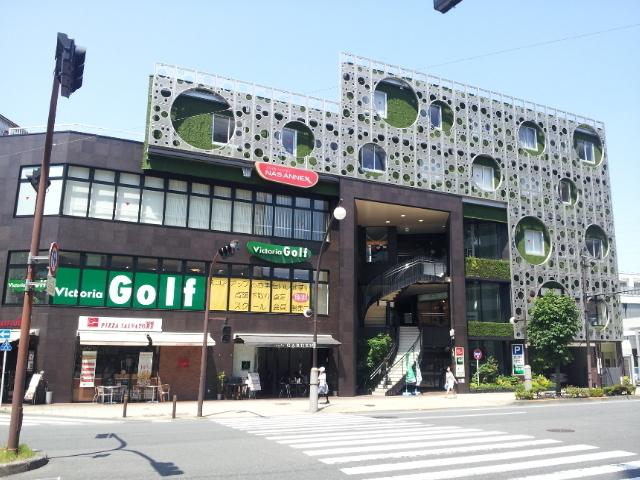 セントヴィラ柚木[周辺施設]ショッピングセンター