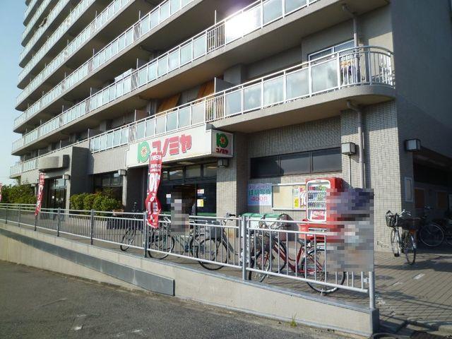 コノミヤ竹城台店