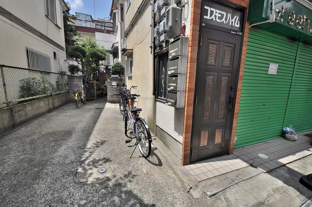 コスモスハイム こちらに自転車を停めてください
