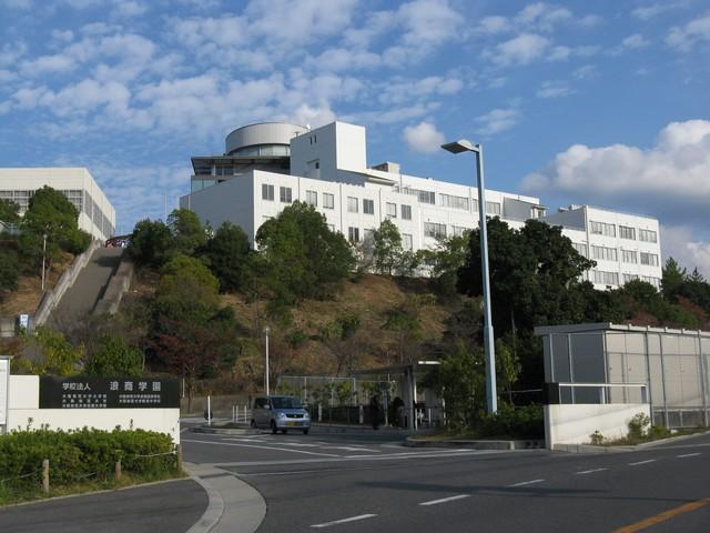 私立大阪体育大学