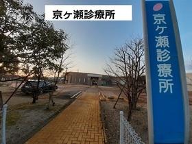 https://image.rentersnet.jp/37c331e7-75e6-4bbb-97e2-0d5c193572fb_property_picture_3515_large.jpg_cap_その他