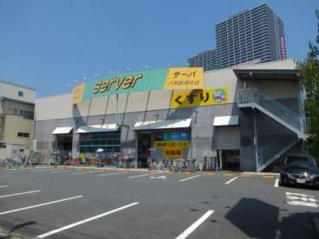 ドラッグストアサーバ八尾跡部北店