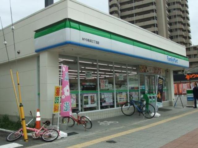 ファミリーマート東粉浜三丁目店
