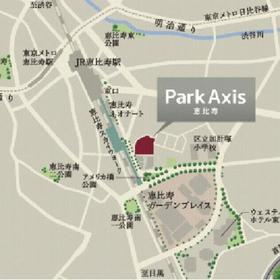パークアクシス恵比寿案内図