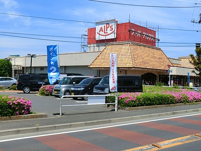 リーヴル[周辺施設]スーパー