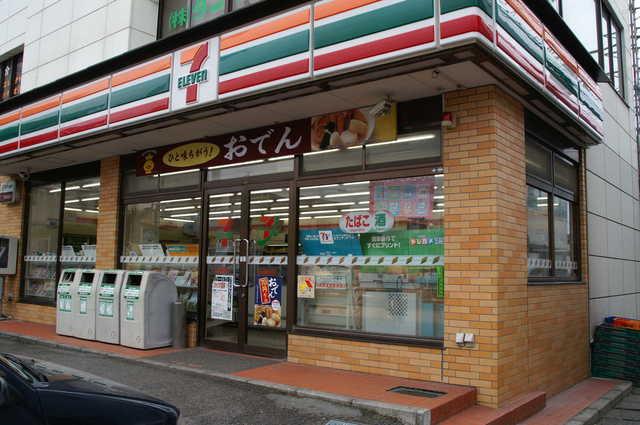セブンイレブン大阪都島本通1丁目店