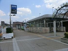 戸塚安行駅