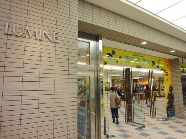 Park Bear立川錦町[周辺施設]ショッピングセンター