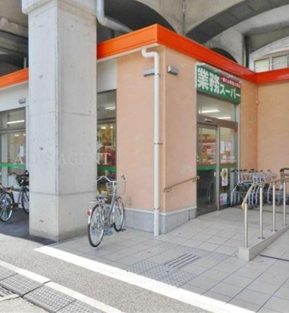 (仮称)桜木町リバーサイドPJ[周辺施設]スーパー