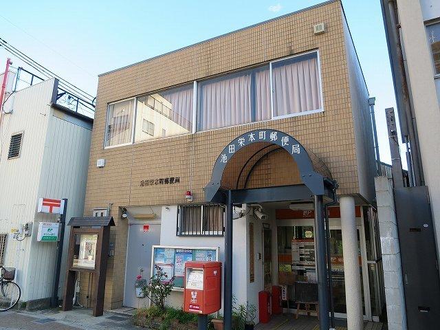 池田栄本町郵便局