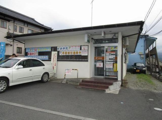 本厚木駅 バス12分「台ノ上」徒歩3分[周辺施設]郵便局
