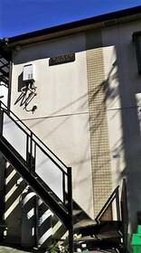 サンハイツパート2の外観画像