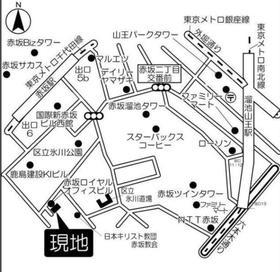 赤坂駅 徒歩5分案内図