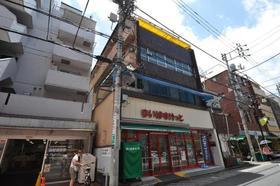 ★西日暮里駅から徒歩9分★