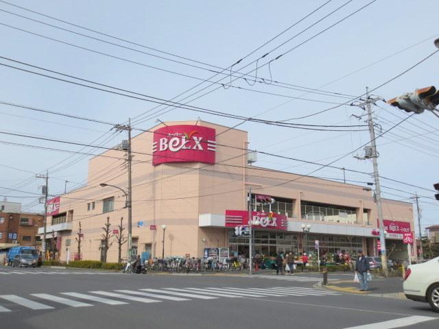マーヴェラス六町[周辺施設]スーパー