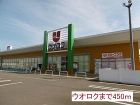 https://image.rentersnet.jp/3a6a68b4-d987-4445-9f22-048a6429fd5b_property_picture_3186_large.jpg_cap_ウオロク