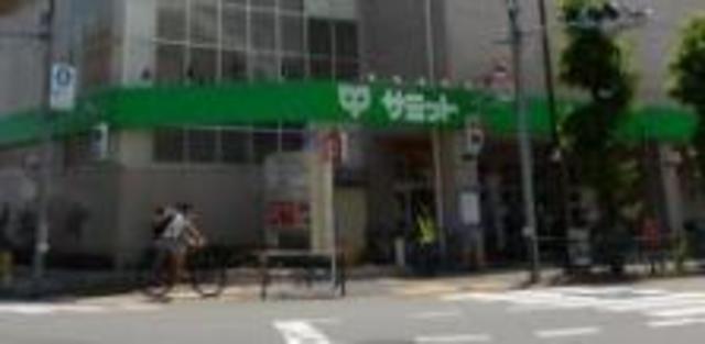 下北沢駅 徒歩13分[周辺施設]スーパー