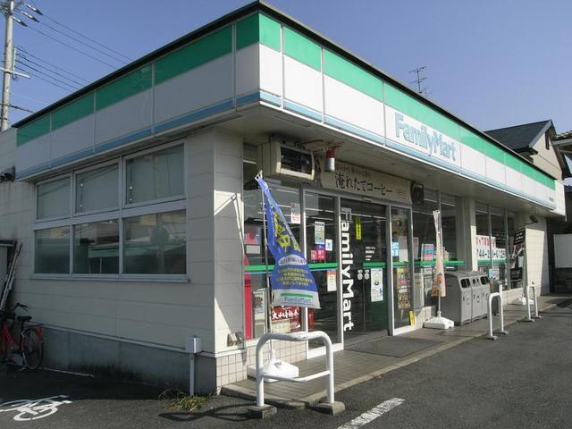 ファミリーマート富田林中野町東店