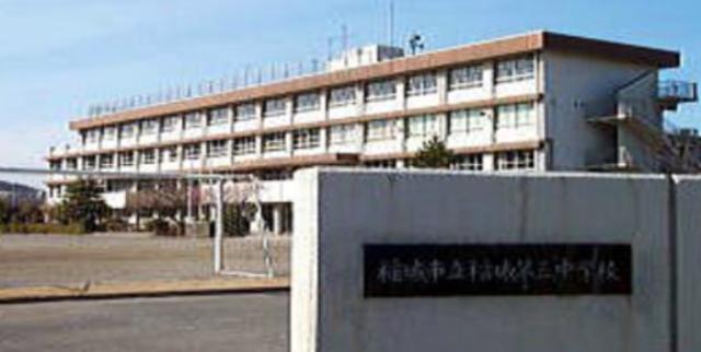 クイーンシティ稲城[周辺施設]中学校