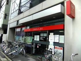 三菱UFJ銀行 和光支店