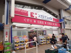 https://image.rentersnet.jp/3ad9376b036c6b6d1ed997e498d3dde2_property_picture_1992_large.jpg_cap_クスリのコダマ本町店