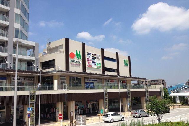 長津田の家[周辺施設]ショッピングセンター