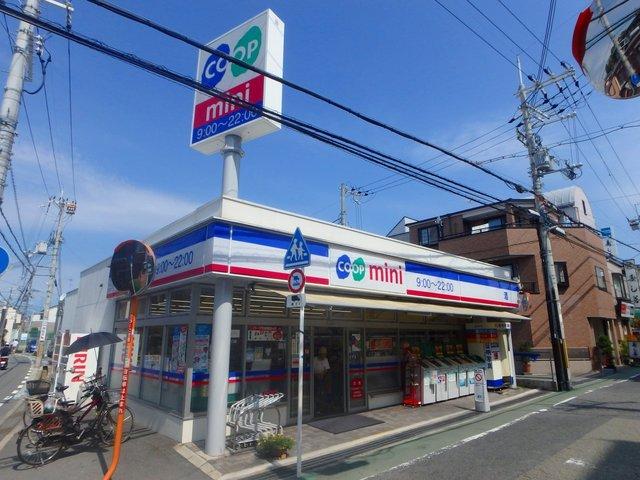 コープミニ井口堂