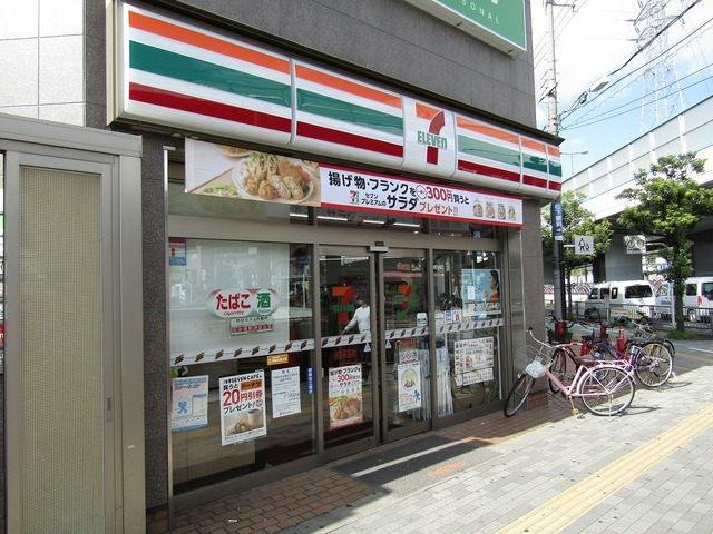 セブンイレブン堺北花田