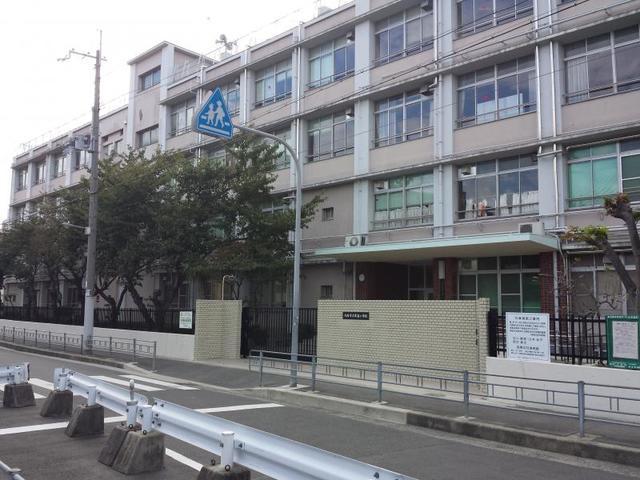 ポルト巽 大阪市立巽東小学校