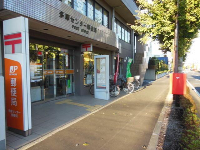 ハイツ富沢[周辺施設]郵便局