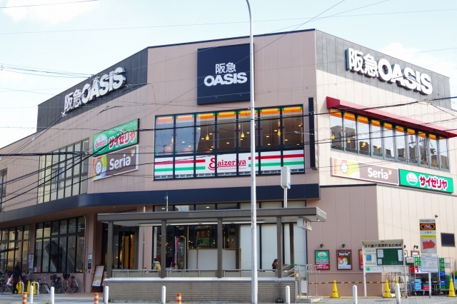 阪急オアシス福島玉川店