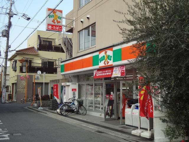 ハイクレールみと サンクス弥刀駅前店