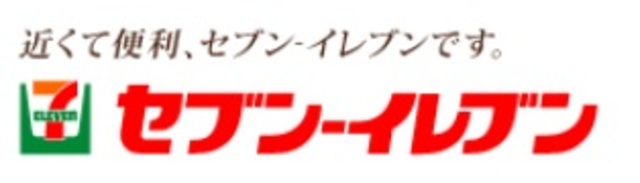 セブンイレブンハートインJR神戸駅中央口店