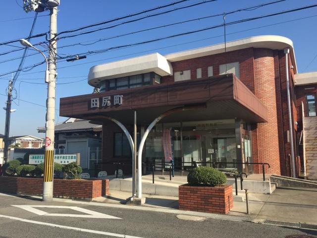 田尻町役場