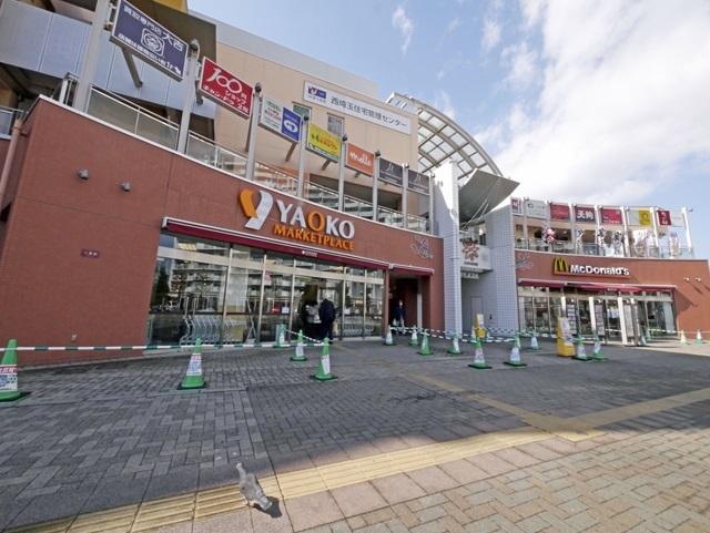 ウイング上福岡[周辺施設]ショッピングセンター