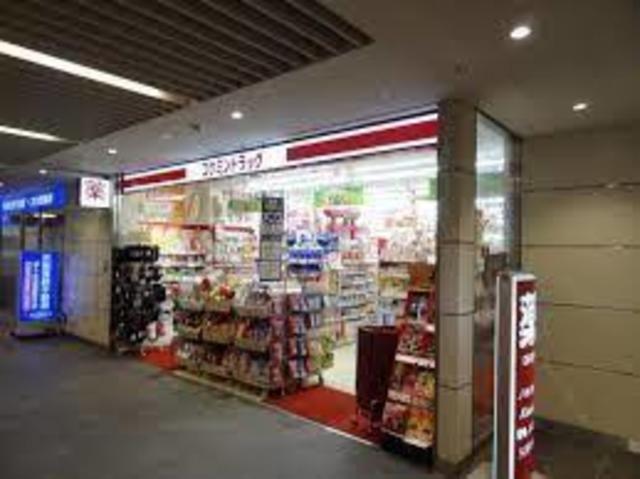 コクミンドラッグ住道駅店