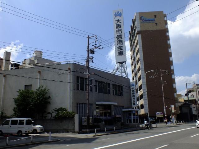 大阪シティ信用金庫福島支店