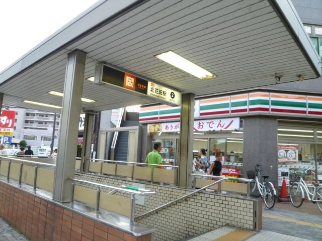北花田駅(大阪地下鉄 御堂筋線)