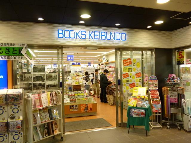 ハイタウン武蔵野[周辺施設]その他小売店