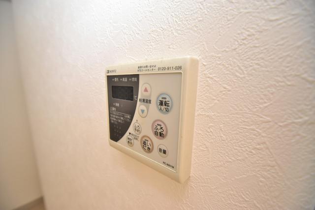 メゾン・ド・成屋大阪 給湯リモコン付。温度調整は指1本、いつでもお好みの温度です。