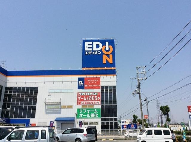 エディオン泉大津店