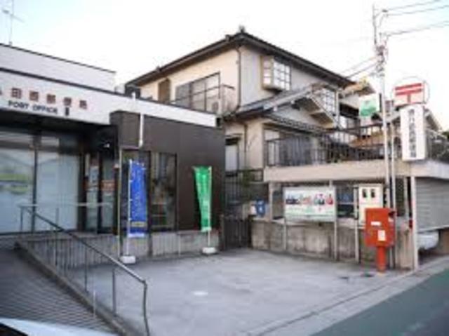 堺八田西郵便局