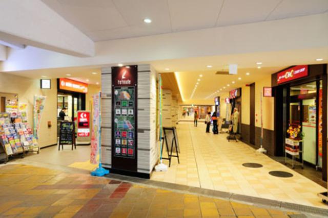 シャトルブラウンA[周辺施設]ショッピングセンター