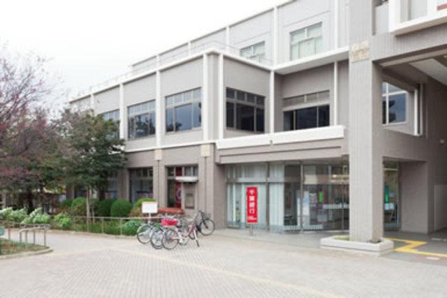 パティオス薬園台 東[周辺施設]銀行