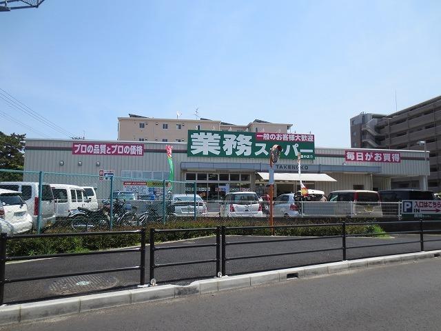 業務スーパーTAKENOKO豊中店